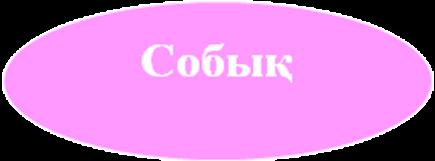 hello_html_m4b63d3f.png