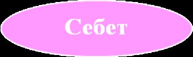 hello_html_m53729dbc.png