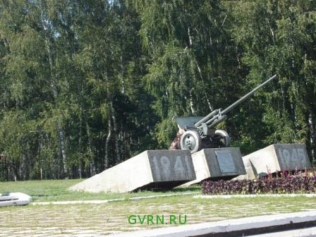 Фото Памятник Великой Отечественной Войне, г.Лиски
