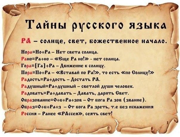 http://f.mypage.ru/dff8ec2de8ce96211fd2879e1f29e085_9049508082dd9a10fa1d23ed02a2e352.jpg