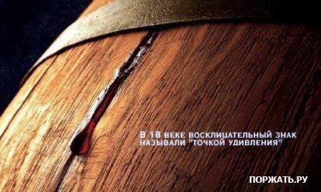 http://f.mypage.ru/945af5615f52da8d49ae9d486bb04ba6_5e004e16712408b3cb8d7b1896ecf945.jpg