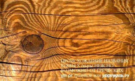 http://f.mypage.ru/568b3ca56703b3e5b984bf99044f656a_ea15e8b83ccb5c15bd82c36b7f05fea2.jpg
