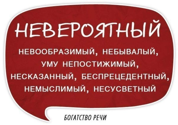http://f.mypage.ru/5c9920215d7e186c171f106ccd04b709_9d7a400fd8b6fa0cf857a7096468b6f7.jpg