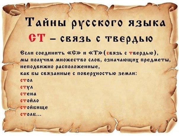 http://f.mypage.ru/8c5bf3d8c816faabd9894890ce1b0cf9_255cde05a01c8f92e57b462fb24890a7.jpg