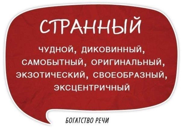 http://f.mypage.ru/35a687d59225ade495ebf215450968ba_638ffc793b4f0c4f06345f31f5b84bb8.jpg