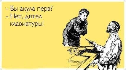 http://f.mypage.ru/0bb93f56977a54055cd7dbc9c5d6ff76_e8b1c0d4eb4468ae064d3cb6692a1301.jpg