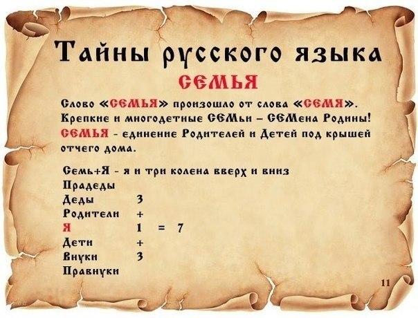 http://f.mypage.ru/d6b4e6865c5ec23f51cd4aa0964a07fe_3089bf909c6eb6fc1dad9b8238e7a90b.jpg