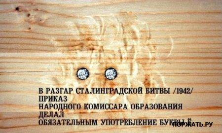 http://f.mypage.ru/967de45c50613cdfb8cd6cb99a35089e_595dc0c610ee72a70f1689eee39f436f.jpg