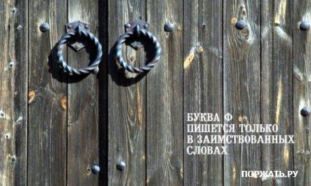 http://f.mypage.ru/7cb90110edeec7ecebb6f6ffbc92fa13_c1575ffa91340a0a6d50cec507e2c130.jpg