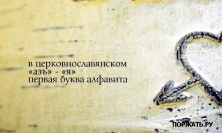 http://f.mypage.ru/1015d3d7a06f8f4f295dff01208b7467_b741e08a18ba5f39f6621ed053ad48a1.jpg