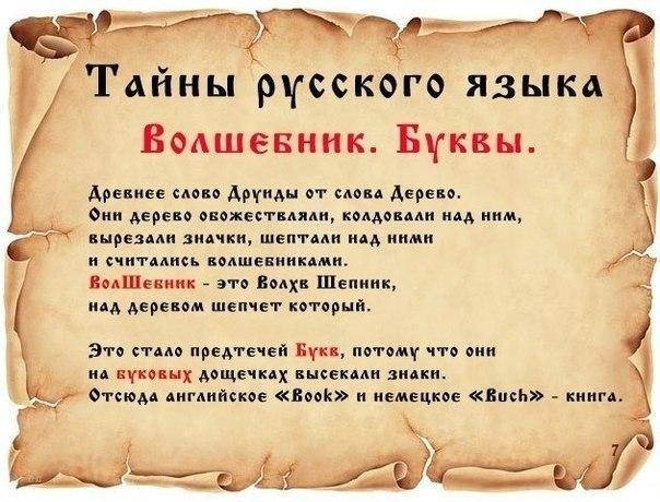 http://f.mypage.ru/722c4fdc3552b8d4c0b682704cd3d235_a7c324be06cd5577cc1d2aa1579dc3a4.jpg