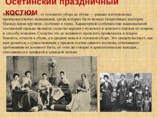Осетинский праздничный костюм Вся одежда осетин — от головного убора до обуви