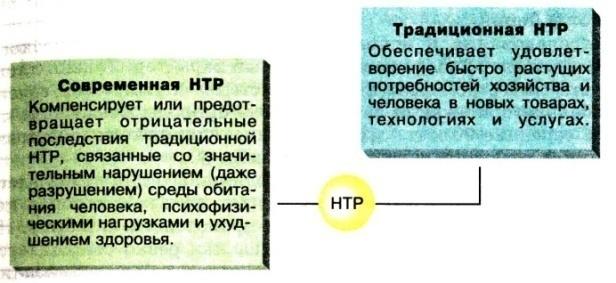 hello_html_17d67b3b.jpg