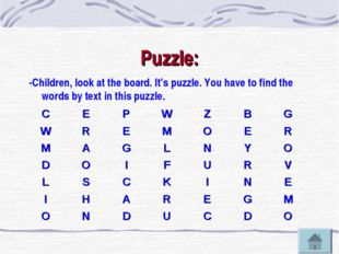 Puzzle: -Children, look at the board. It's puzzle. You have to find the words