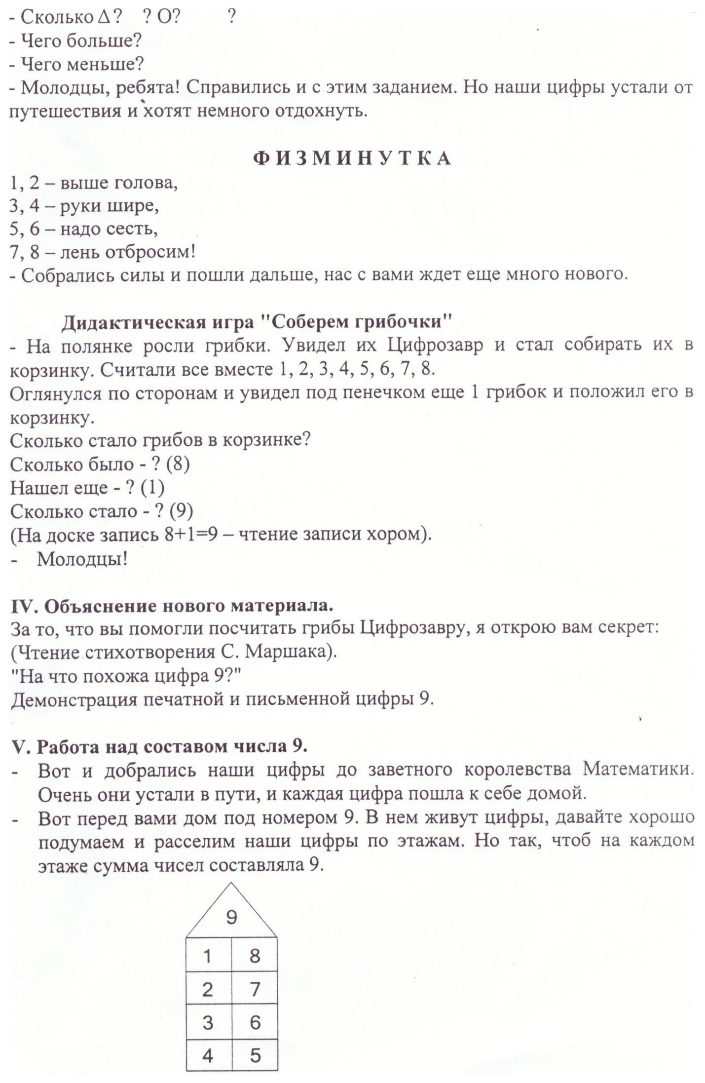 hello_html_m9479d94.jpg