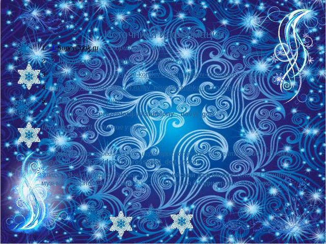 Источники информации 1 SuperCook.ru История Деда Мороза. 2. http://argumenti...