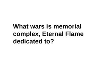 What wars is memorial complex, Eternal Flame dedicated to?