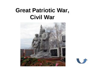 Great Patriotic War, Civil War