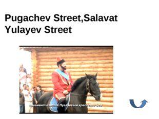 Pugachev Street,Salavat Yulayev Street