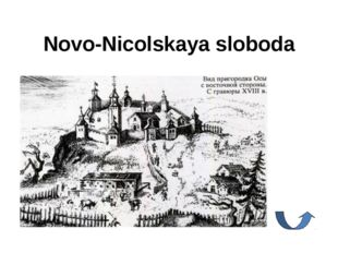 Novo-Nicolskaya sloboda