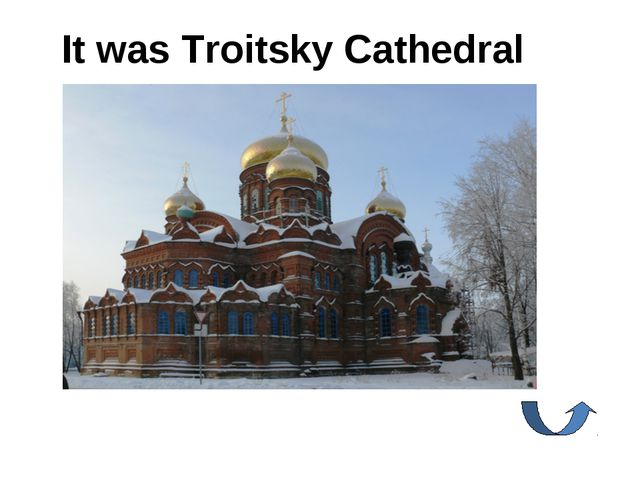 It was Troitsky Cathedral