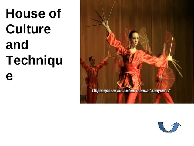 House of Culture and Technique