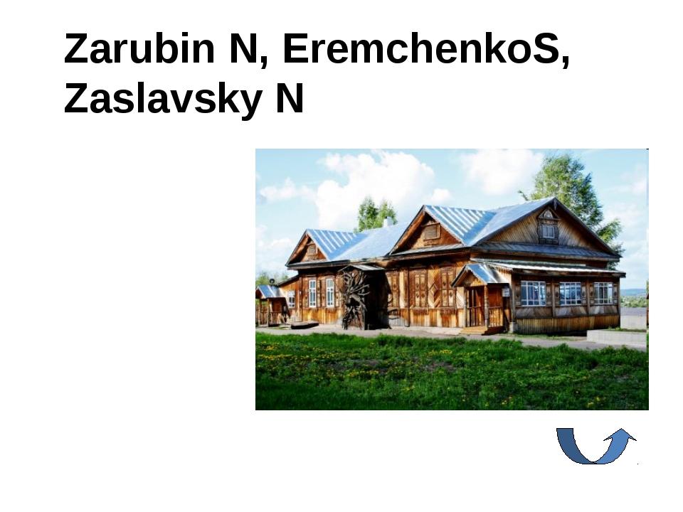 Zarubin N, EremchenkoS, Zaslavsky N