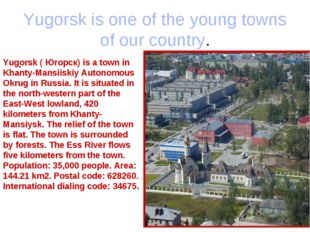 Yugorsk is one of the young towns of our country. . Yugorsk ( Югорск) is a to