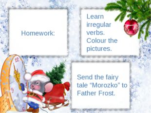 "Send the fairy tale ""Morozko"" to Father Frost. Learn irregular verbs. Colour"