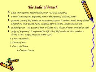 The Judicial branch Dual court system: Federal judiciary & 50 states judiciar