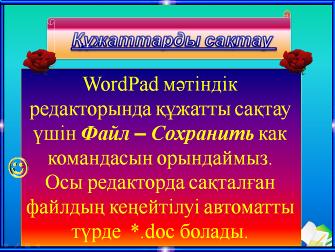 hello_html_m37ca8b55.png