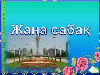 hello_html_m79c76c6a.jpg