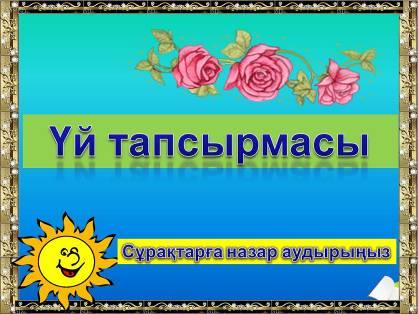 hello_html_mfe0e994.jpg
