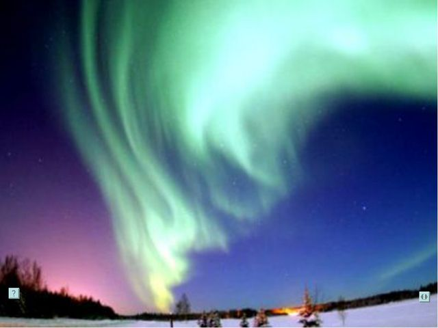 Где можно чаще всего наблюдать полярное сияние? на Севере А Б Г В в поле на о...
