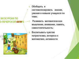 Решив примеры узнаем год основания Киево-Печерской лавры 4/5 + 1/5 = ? 1 2/7