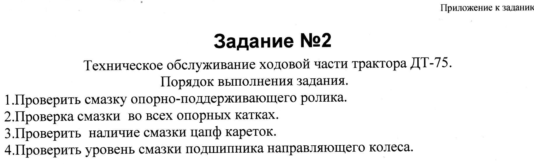 C:\Users\Василий Мельченко\Pictures\img570.jpg