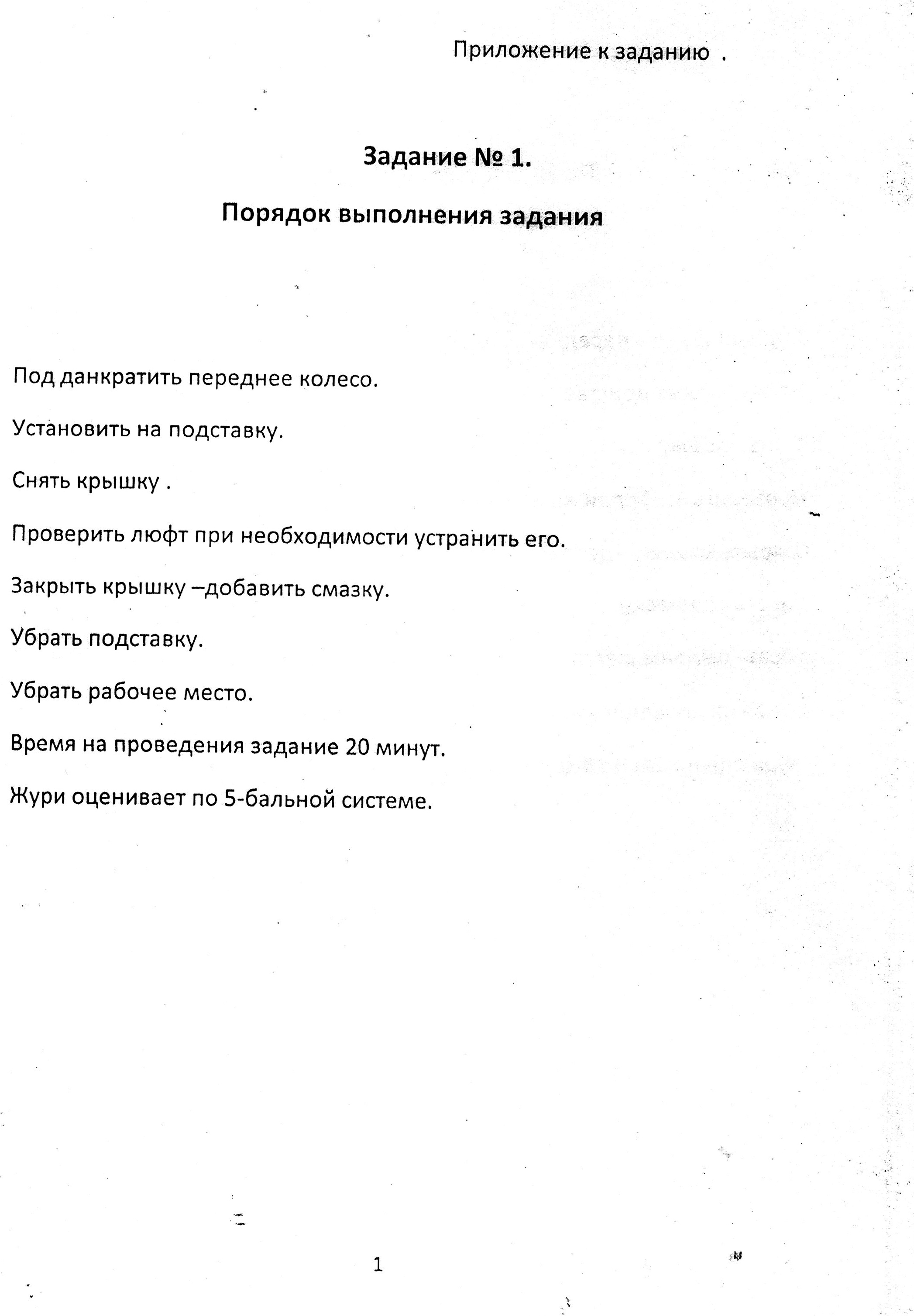 C:\Users\Василий Мельченко\Pictures\img568.jpg