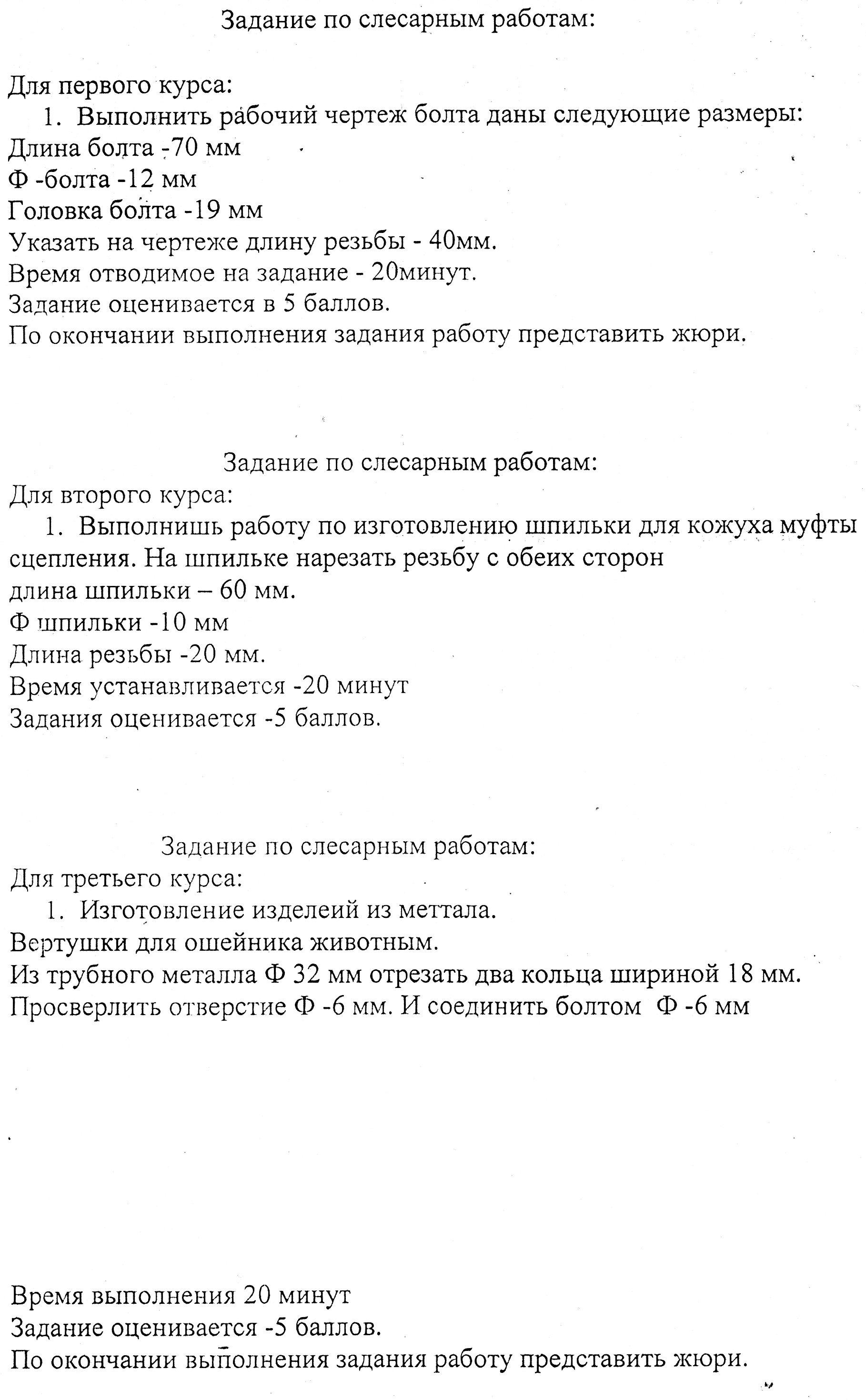 C:\Users\Василий Мельченко\Pictures\img566.jpg