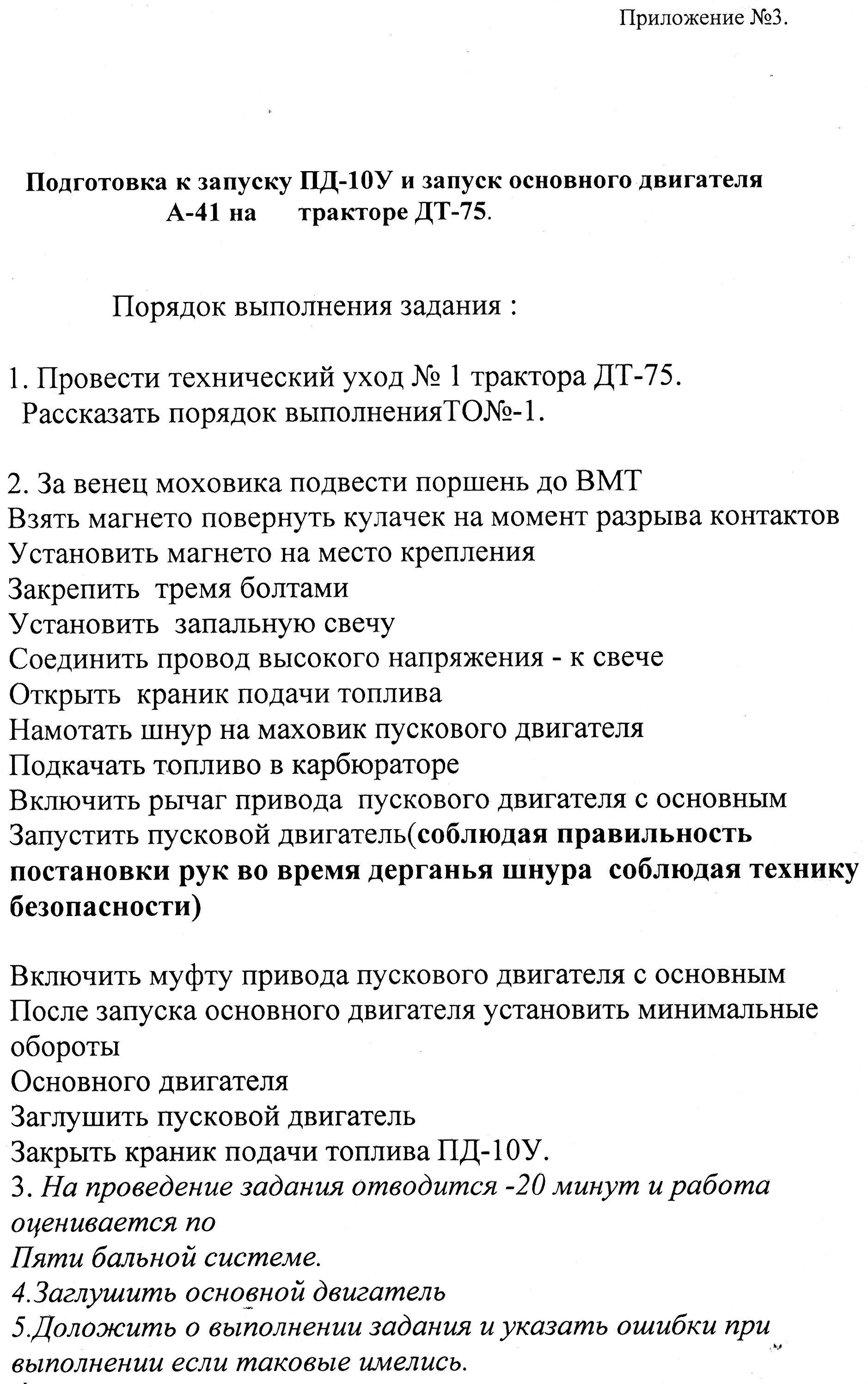 C:\Users\Василий Мельченко\Pictures\img571.jpg