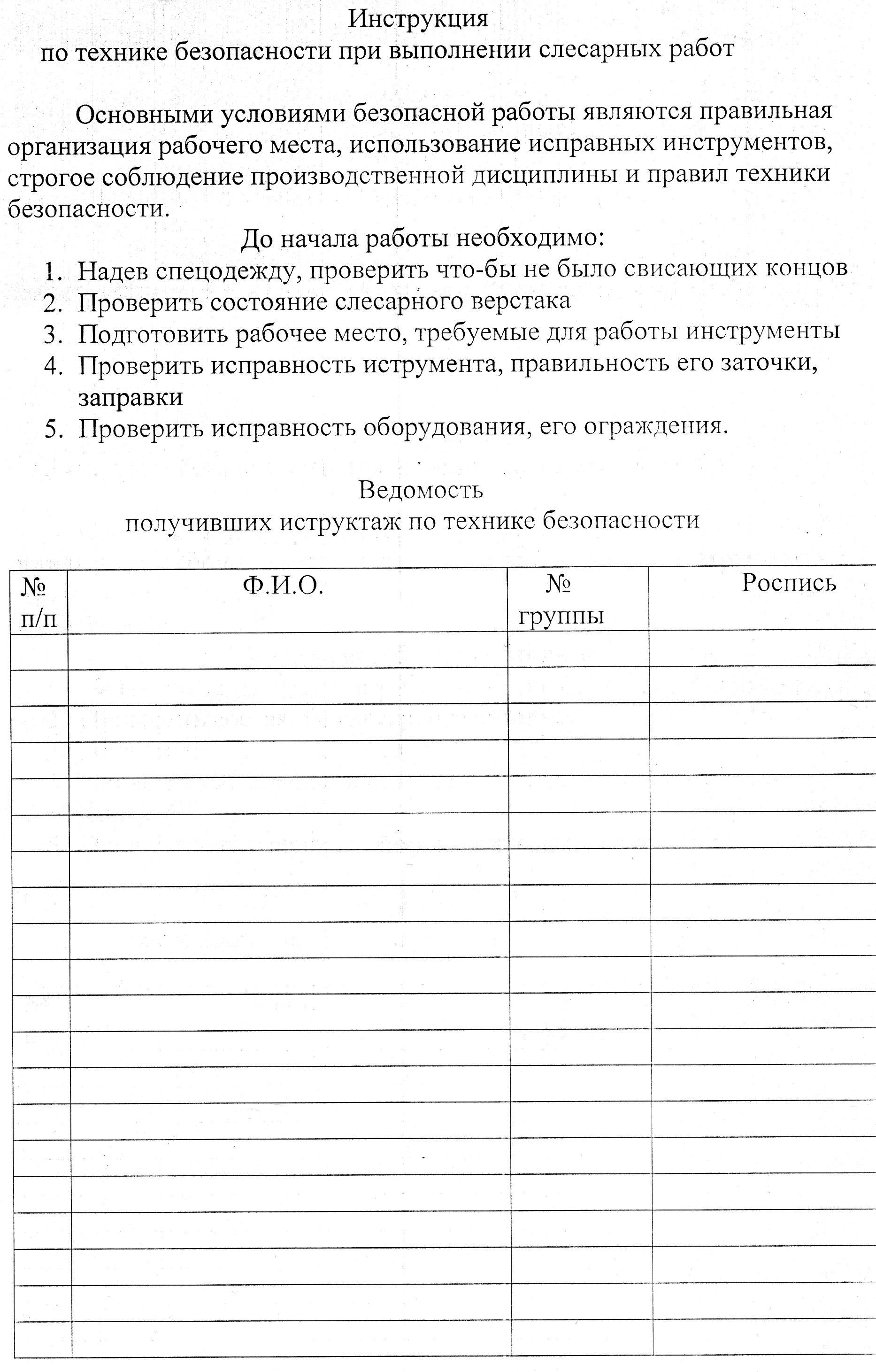 C:\Users\Василий Мельченко\Pictures\img567.jpg