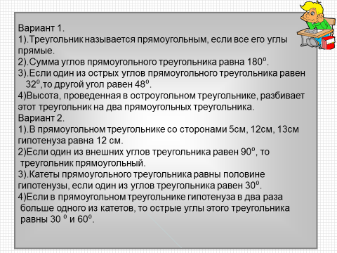 hello_html_4b1571c7.png