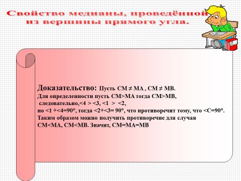 hello_html_me56efaa.png