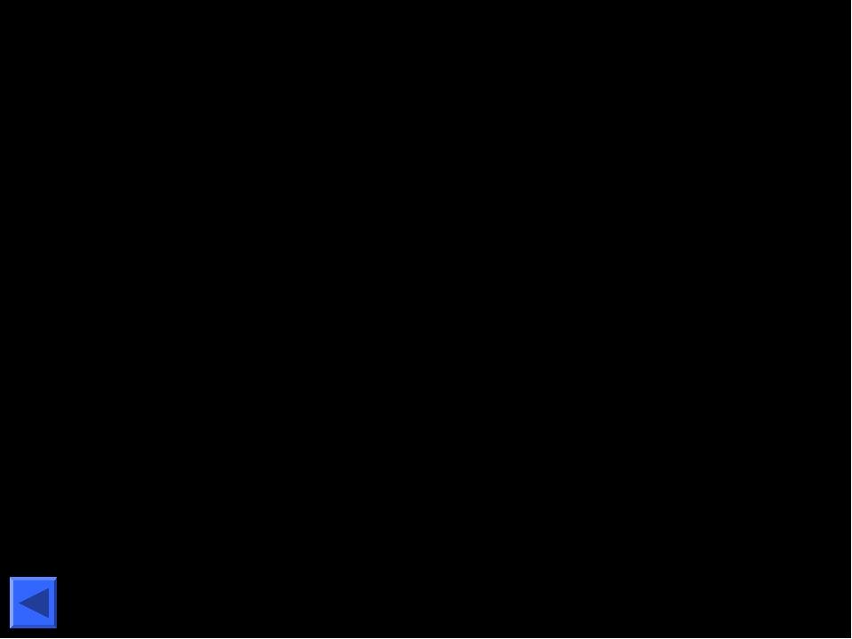 По какой формуле можно рассчитать давление света на абсолютно черное тело?
