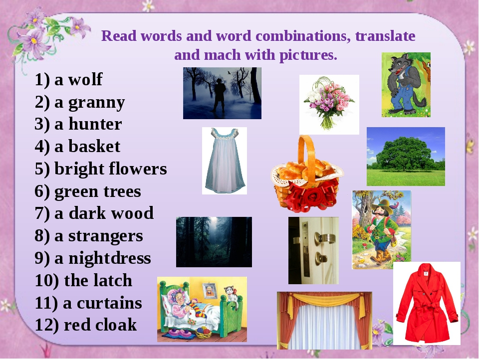 Read words and word combinations, translate and mach with pictures. 1) a wol...