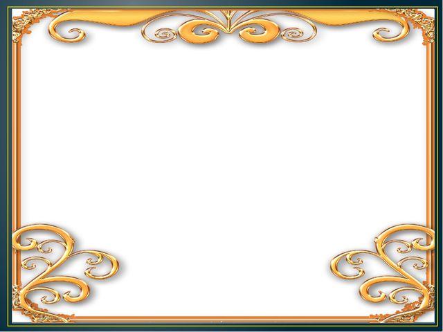 «Н» дыбысының қолданысы Орыс тілінде «Н» әріпінің бас әрпі және кіші әріпінің...