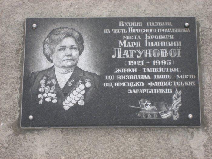 Женщины-танкисты Великой Отечественной войны. Мария Лагунова