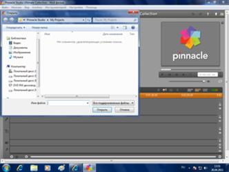 http://sait-informic.narod.ru/montazh_v_pinnacle_studio/Bezymyannyi.png