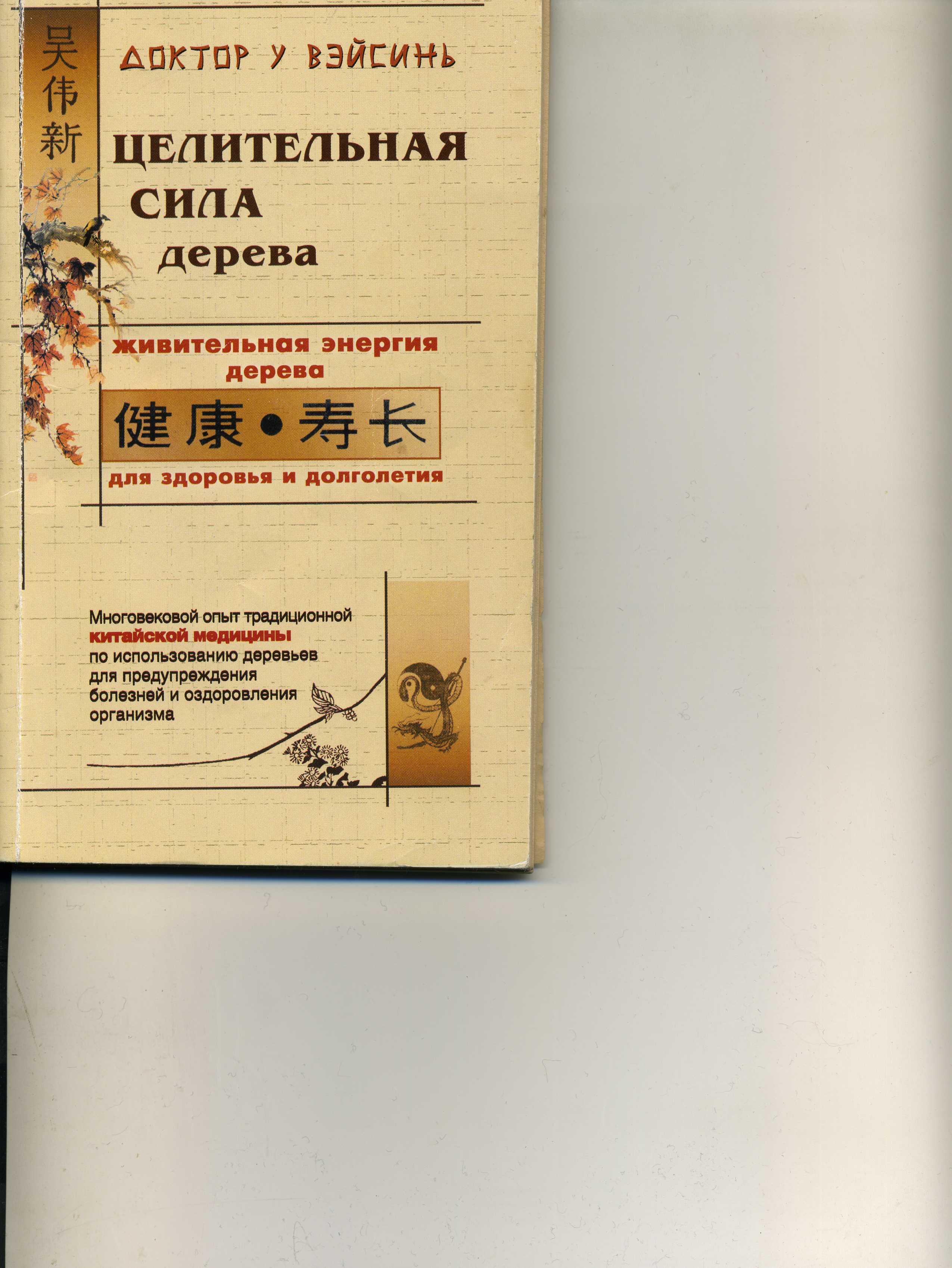C:\Documents and Settings\123\Мои документы\Мои рисунки\img314.jpg