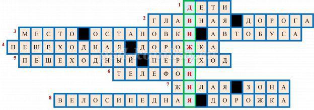 http://ped-kopilka.ru/upload/blogs/34622_9d2463471c5bc4acd43f68accf7b9238.png.jpg