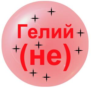 C:\Documents and Settings\Вакуленко\Мои документы\Downloads\515092.jpeg